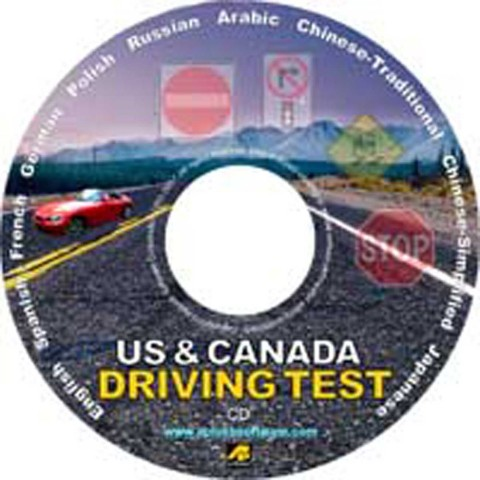 us&canada driving test